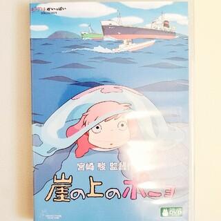 ジブリ(ジブリ)の崖の上のポニョ DVD 特典ディスク ジブリがいっぱい(アニメ)