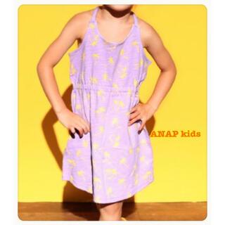 アナップキッズ(ANAP Kids)の【新品】ANAP kidsヤシ柄スラブキャミワンピース 100サイズ ラベンダー(ワンピース)