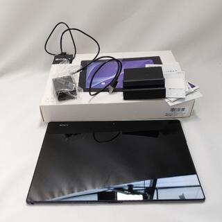 SONY - SONY Xperia(TM) Z2 Tablet/Xperia(TM)Tabl