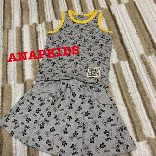 アナップキッズ(ANAP Kids)のアナップキッズ セットアップ 風 タンク スカート ミッキー 110cm(Tシャツ/カットソー)