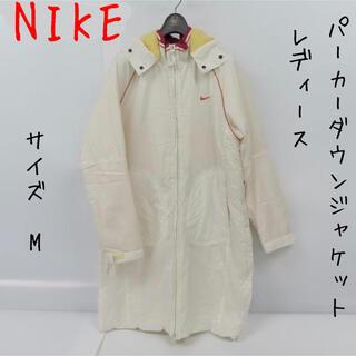 ナイキ(NIKE)のNIKE/ナイキ レディース ダウンジャケット ホワイト /size:M(ダウンジャケット)