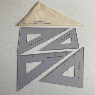 コクヨ(コクヨ)の【KOKUYO】三角定規 アクリル製 TZ-1002  TZ-1003(その他)