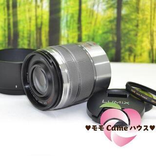 パナソニック(Panasonic)のルミックス G VARIO 45-150mm☆望遠レンズ☆1737-1(レンズ(ズーム))