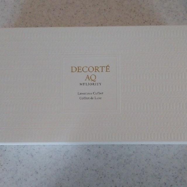 COSME DECORTE(コスメデコルテ)のコスメデコルテ AQ ミリオリティ ラグジュリアスコフレ コスメ/美容のキット/セット(サンプル/トライアルキット)の商品写真