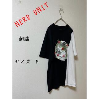 オフホワイト(OFF-WHITE)のNERD UNIT ナードユニット 花刺繍 サイズ M(Tシャツ/カットソー(半袖/袖なし))