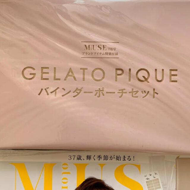 gelato pique(ジェラートピケ)のジェラピケ バインダーポーチセット オトナミューズ レディースのファッション小物(ポーチ)の商品写真