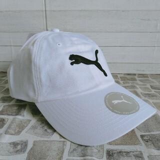 プーマ(PUMA)のプーマ PUMA ホワイト しろ 57cm-60cm 即日発送 ゴルフ キャップ(キャップ)