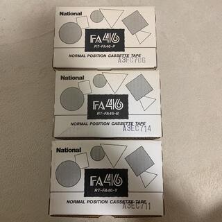 Panasonic - Nationalノーマルポジションカセットテープ(10巻入×3)