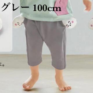 GU - シナぷしゅ イージーテーパードハーフパンツ 100cm