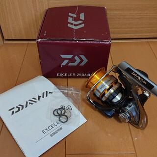 ダイワ(DAIWA)のEXCELER 2506H  本日限定値下げ(リール)
