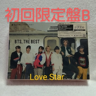 防弾少年団(BTS) - BTS,THE BEST 初回限定盤B CD DVD 未使用品