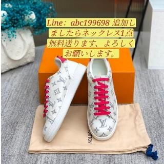 ルイヴィトン(LOUIS VUITTON)の靴(ブーツ)