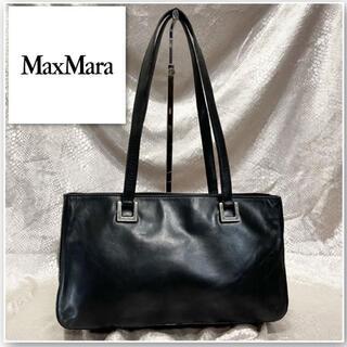 イタリア製☆ Max Mara マックスマーラ ハンドバッグ レザー 黒 肩掛け(ハンドバッグ)