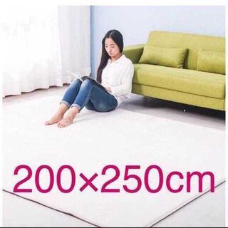 ★上質な肌触り 洗えるラグマット アイボリー3畳用 200?×250cm★,(ラグ)