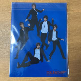 ヘイセイジャンプ(Hey! Say! JUMP)のHey! Say! JUMP クリアファイル(アイドルグッズ)
