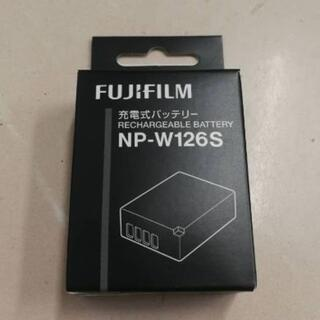 フジフイルム(富士フイルム)の新品 未開封 FUJIFILM NP-W126S 純正バッテリー(その他)