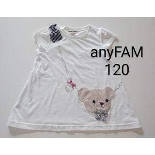 anyFAM - anyFAM エニィファム カットソー Tシャツ 半袖 子供服 女の子 120