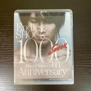 Endless SHOCK 1000th Blu-ray (舞台/ミュージカル)