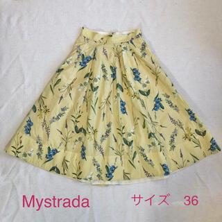 マイストラーダ(Mystrada)のMystrada サマーフラワースカート(花柄スカート)(ひざ丈スカート)