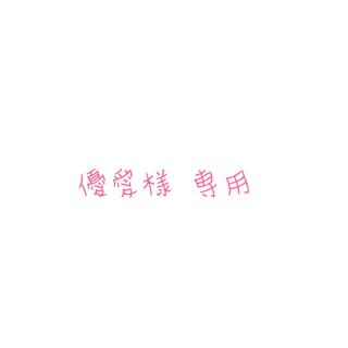 ニシマツヤ(西松屋)のマムズキャリー ブライト3【新生児~1歳向け】 チャイルドシート ベビーシート(自動車用チャイルドシート本体)