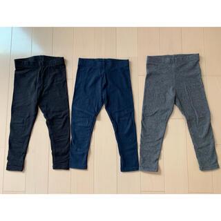 NEXT - 【NEXT】子供服 レギンス10分丈 3本セット