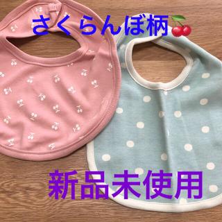 ニシマツヤ(西松屋)の新品未使用 西松屋 スタイ さくらんぼ 水玉(ベビースタイ/よだれかけ)