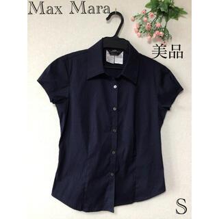 マックスマーラ(Max Mara)の⭐︎美品⭐︎Max Mara トップス sizeS(カットソー(半袖/袖なし))