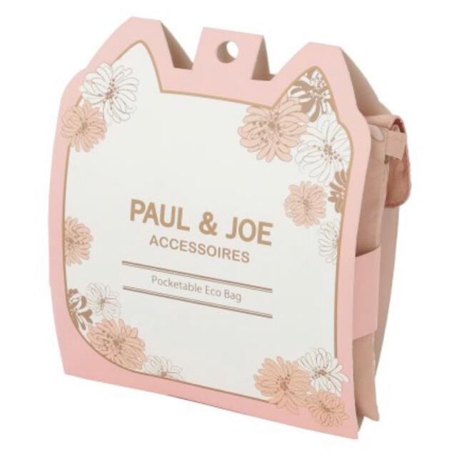 PAUL & JOE(ポールアンドジョー)の新品タグ PAUL&JOE ポール&ジョー ヌネット 猫 ネコ エコバッグ ② レディースのバッグ(エコバッグ)の商品写真