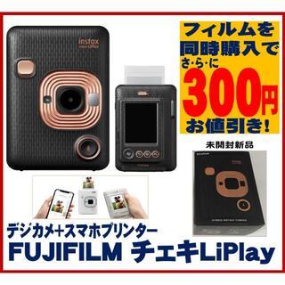 フジフイルム(富士フイルム)の新品 チェキ LiPlay ELEGANT BLACK(フィルムカメラ)