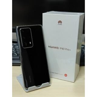 HUAWEI - Huawei P40 pro+ 8GB/256GB 中国版