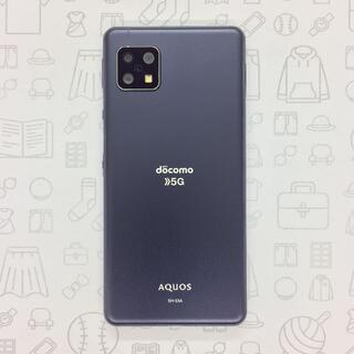 アクオス(AQUOS)の【A】AQUOS sense5G SH-53A/354965111012338(スマートフォン本体)