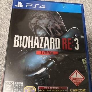 PlayStation4 - バイオハザードRE:3 BIOHAZARD RE:3 Z version