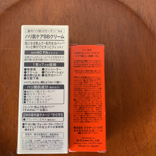 Dr.Ci Labo(ドクターシーラボ)のドクターシーラボ BBクリーム エンリッチリフト  クレンジングセット コスメ/美容のベースメイク/化粧品(BBクリーム)の商品写真