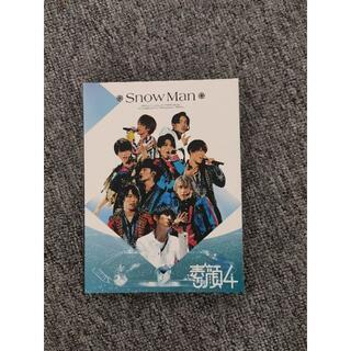 Johnny's - 素顔4 【Snow Man 盤】DVD