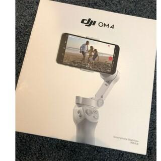 ゴープロ(GoPro)のジンバル dji om4(ビデオカメラ)