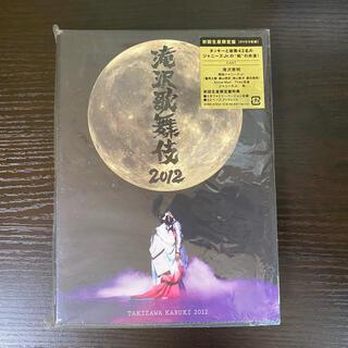 滝沢歌舞伎 2012 初回限定盤(舞台/ミュージカル)