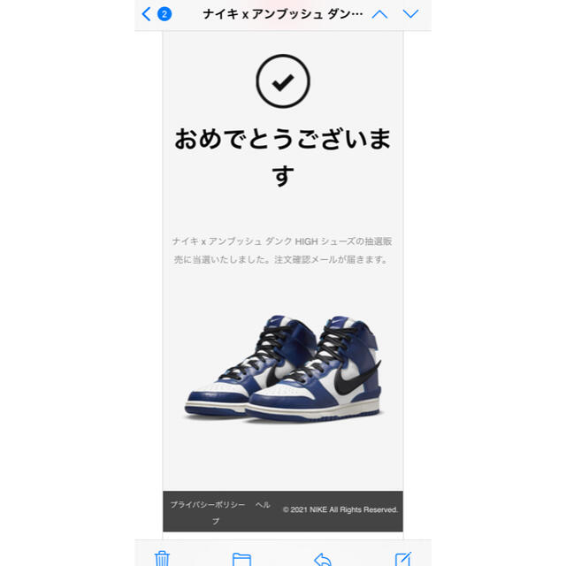 NIKE(ナイキ)の新品未使用 NIKE ダンク high × アンブッシュ 27センチ メンズの靴/シューズ(スニーカー)の商品写真