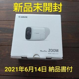 新品未開封■キャノン Canon PS-ZOOM デジタルカメラ パワーショット(コンパクトデジタルカメラ)