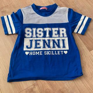 ジェニィ(JENNI)のJENNI 120センチ メッシュTシャツ(Tシャツ/カットソー)
