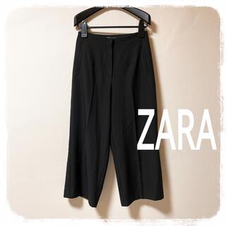 ZARA - ZARA ♥ 上品 センタープレス ワイドパンツ
