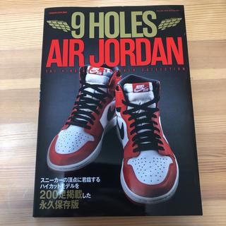 【新品】9HOLES AIR JORDAN ナインホールズエアジョーダン(ファッション)