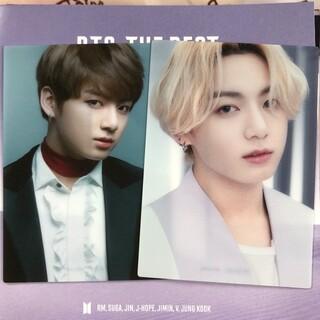BTS THE BEST 通常盤 グク トレカ2枚