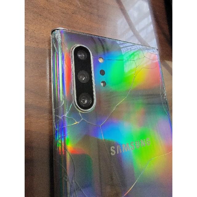 SAMSUNG(サムスン)のSamsung Galaxy Note10+ SM-N9750 Dual-SIM スマホ/家電/カメラのスマートフォン/携帯電話(スマートフォン本体)の商品写真