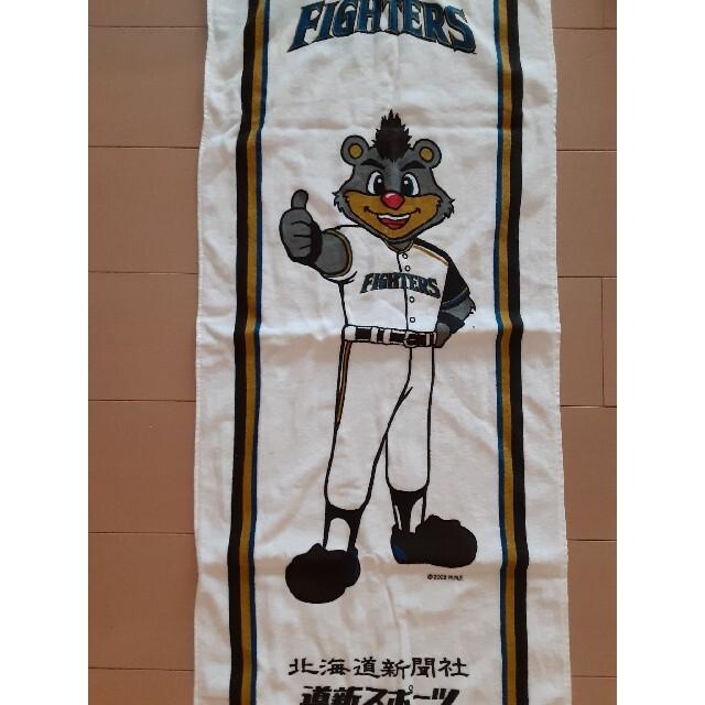 北海道日本ハムファイターズ(ホッカイドウニホンハムファイターズ)の北海道ファイターズ bbくん タオル スポーツ/アウトドアの野球(記念品/関連グッズ)の商品写真