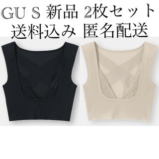 ジーユー(GU)の(97) 新品 GU S 2枚セット バストシェイパー(レース) (その他)