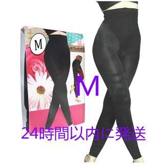 1枚入り【大人気】 グラマラスパッツ Mサイズ(レギンス/スパッツ)