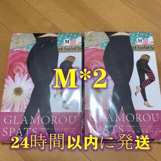 (新品、未使用)2枚 Mサイズ グラマラスパッツ(レギンス/スパッツ)