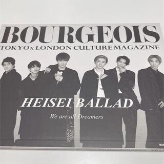 Johnny's - BOURGEOIS vol.5