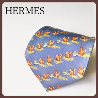 エルメス(Hermes)の【アニマル柄】HERMES エルメス ネクタイ シルク チ動物柄  総柄 リス (ネクタイ)