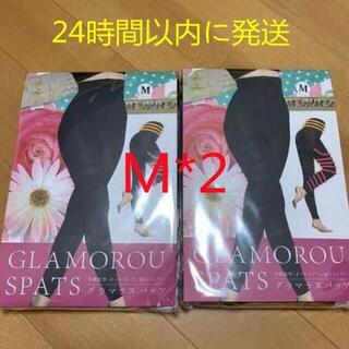 2枚入り【大人気】 グラマラスパッツ  Mサイズ(レギンス/スパッツ)
